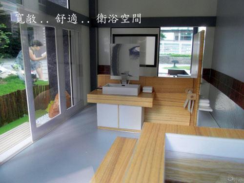 日式和风桧木桶浴缸.小板凳.淋浴间